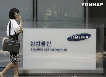 ISS recomienda a los accionistas de Samsung C&T oponerse a la fusión con Cheil Industries