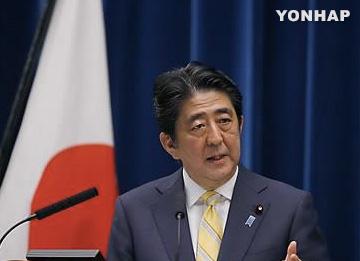 Abe insinúa que el criterio para ejercer la autodefensa colectiva puede tener varias interpretaciones