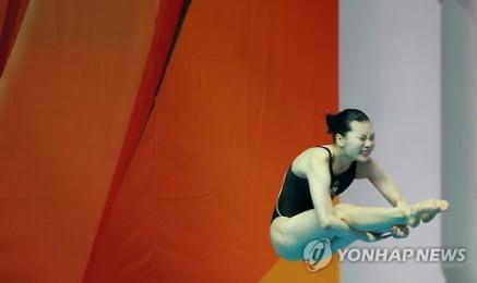 [Universiada 2015] Primera medalla coreana en saltos de trampolín