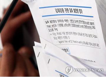Seúl: ''El pacto con Japón describe la imposición de trabajos forzados a coreanos''