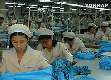 25% زيادة في إنتاج مجمع كيه سونغ رغم الخلافات بين الكوريتين