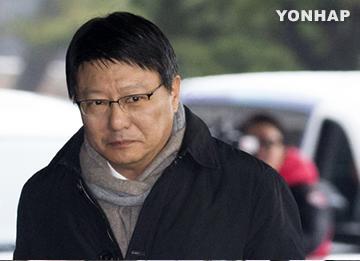 朴前大統領親戚の殺人事件 遺族が再捜査を依頼