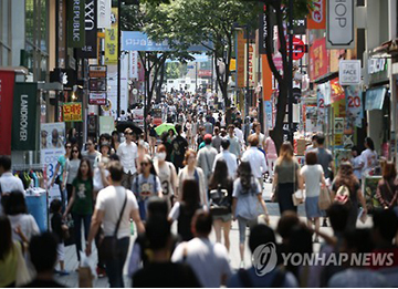 Bloomberg Survey Puts S. Korea Second Quarter Growth at 2.7%