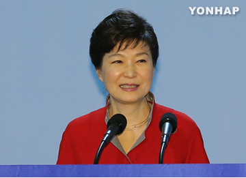 Park: Mongolia's Democratization Serves as Good Example