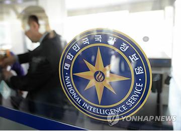 国情院利用黑客软件发现北韩进行非法武器交易