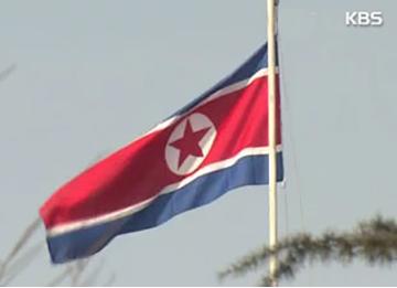 Nordkorea macht Gespräche mit USA vom Ende gemeinsamer Manöver mit Südkorea abhängig