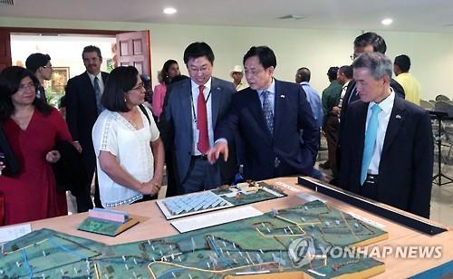 S. Korea to Assist Rice Production in El Salvador