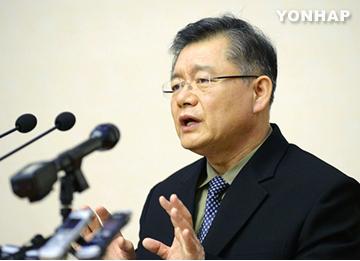 Korea Utara: Pastor keturunan Korea-Kanada akui tindakan subversif
