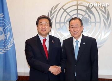 Kim Moo-sung bertemu Ban Ki-moon