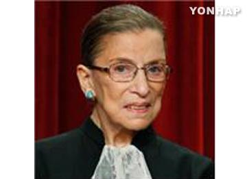 Nữ thẩm phán tối cao của Mỹ thăm Hàn Quốc ngày 3/8
