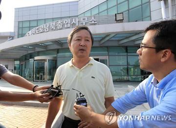 """""""Bệnh lạ cây thông ở Bắc Triều Tiên không phải bệnh héo lá do tuyến trùng"""""""