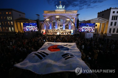 Inter-continental Train Brings Hopes of Korean Unification to Berlin