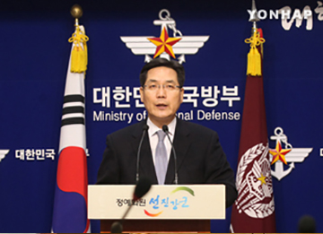 Defense Ministry Confident about Detecting Signs of N. Korean Missile Test