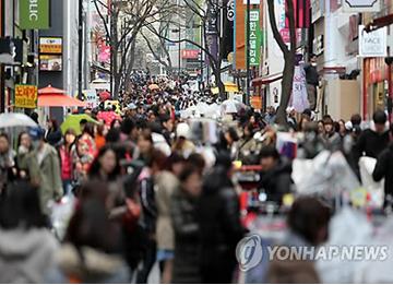 韓国女性の身長 過去100年の伸び幅は世界1位