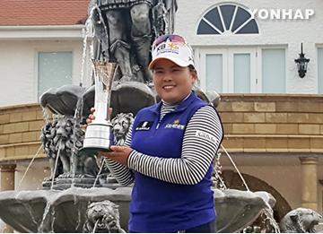 Golfer Park In-bee Wins Women's British Open, Seals Career Grand Slam
