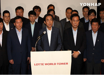 Lotte Group Presidents Pledge Loyalty to 2nd Son