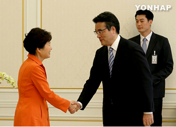 Президент РК встретилась с лидером Демократической партии Японии