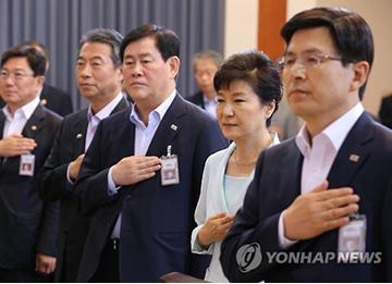 Правительство РК объявило дополнительный выходной день по случаю 70-летия освобождения Кореи