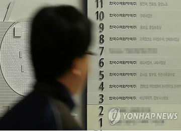 [경제] 원전 자료 잇단 유출...정부기관 자료까지