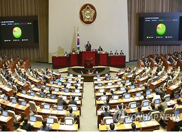 Parties Agree to Maintain 300 Parliamentary Seats