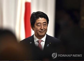 Umfrage: 42 Prozent der Japaner befürworten Entschuldigung in Abe-Rede