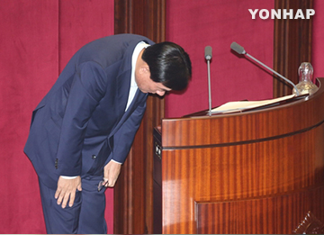 Assembly Allows Arrest of Rep. Park Ki-Choon
