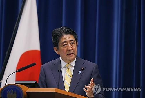 Abe Statement Mentions Apology only in Past Tense