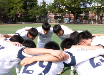 KBS to Cover Youth Soccer Event in Pyongyang