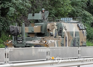 S. Korea, US Inform N. Korea of UFG Drills