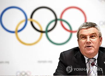 平昌五輪の準備を評価 来韓のIOCバッハ会長