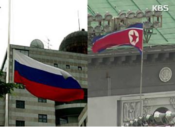 Торговля между КНДР и Россией восстанавливается