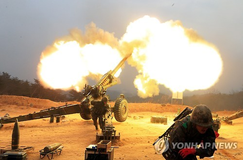 Two Koreas Exchange Fire Across DMZ