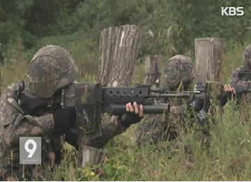 Kim Jong-un versetzt Grenztruppen in Kriegszustand