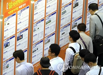 S. Korea's Long-Term Unemployment Hits 19-Year High in January