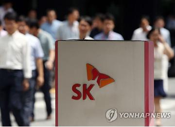 정규직 가장 많이 늘린 그룹은 SK…평균급여도 1위