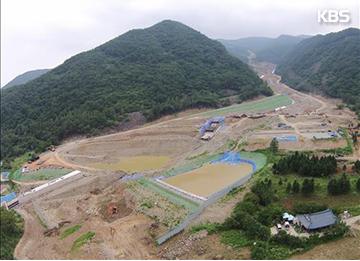 Pyeongchang : compte-rendu de l'avancée des travaux à 900 jours de l'ouverture