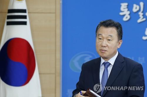 S. Korea Dismisses Arguments about N. Korean 'Regret' over DMZ Blasts