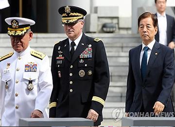 S. Korea, US Put in Place Preemptive-Strike Plan on N. Korean WMD