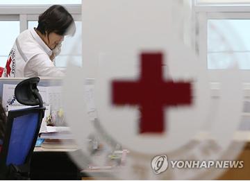 Hàn Quốc đề xuất họp chuyên viên hội chữ thập đỏ liên Triều ngày 7/9