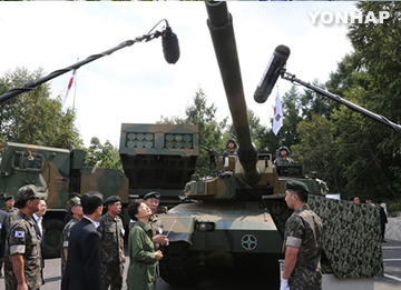 S. Korea, US Conduct Integrated Firepower Exercise