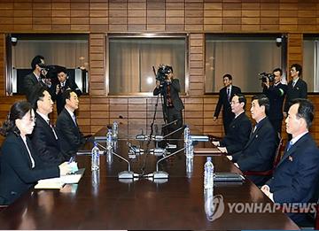 S. Korea Suggests Inter-Korean Talks for Family Reunions on Sept. 7
