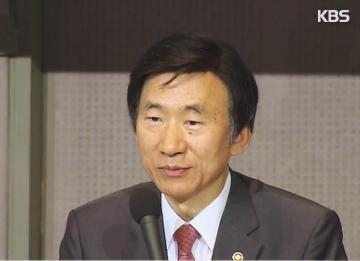Hàn Quốc tham dự Hội nghị cấp Bộ trưởng Ngoại giao về lãnh đạo toàn cầu vùng Bắc Cực
