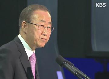 Tổng thư ký Liên hợp quốc sẽ tham dự lễ duyệt binh tại Trung Quốc