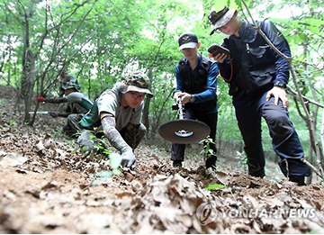 Pencarian jasad tentara Perang Korea semester kedua dimulai