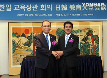 Sidang Menteri Pendidikan Korsel-Jepang digelar setelah 15 tahun
