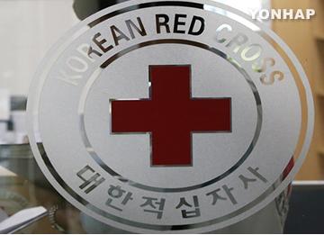 Korut terima usulan pertemuan tingkat kerja Palang Merah bulan depan