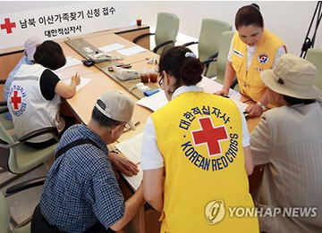 S. Korea Preparing List of Separated Families to Exchange with North