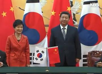 朴槿惠总统2日访问中国