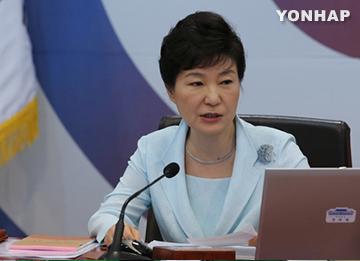 朴总统:南北韩应忠实履行双边协议 共同谋求和平统一