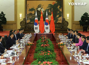 Park, Xi Discuss Joint Efforts for Northeast Asian Peace